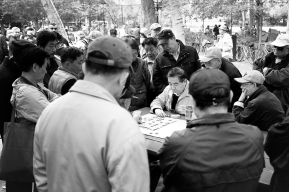 Columbus Park Chinese Chess